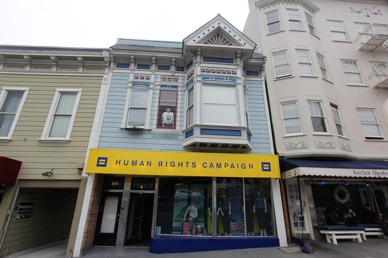 Harvey Milk Home - San Francisco - History's Homes